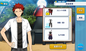 Kuro Kiryu Summer Uniform Outfit