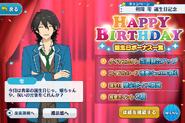 Rei Sakuma Birthday Campaign