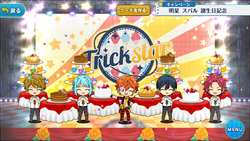 Subaru Akehoshi Birthday 2018 1k Stage