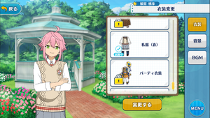 Tori Himemiya Own Clothes (Spring) Outfit