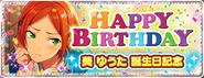 Yuta Aoi Birthday Banner