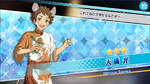 (Rat of the New Year) Mitsuru Tenma Scout CG