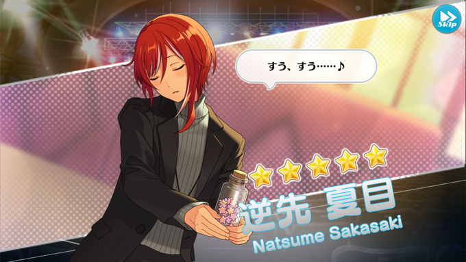 (The Show of the Oddballs) Natsume Sakasaki Scout CG