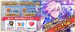 Eichi Tenshouin Birthday 2017 Twitter Banner
