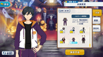 Hokuto Hidaka Halloween Practice Outfit