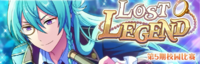 Lost Legend Banner