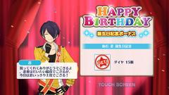 Shinobu Sengoku Birthday 2019