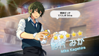 (Train Conductor's Whistle) Mika Kagehira Scout CG