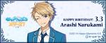 Arashi Narukami Birthday 2017 Gamegift Banner