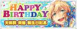 Eichi Tenshouin Birthday 2019 Banner