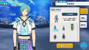Kanata Shinkai Tanabata Outfit