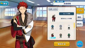 Kuro Kiryu AKATSUKI Uniform Outfit