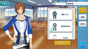Madara Mikejima Academy Idol Uniform Outfit