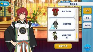 Natsume Sakasaki Fortune Banquet Outfit
