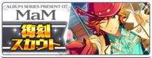 Revival Scout MaM 2 Banner