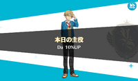 Tomoya Mashiro Birthday Dance 10% Up