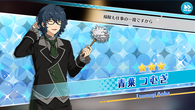 (Gravekeeper of the Books) Tsumugi Aoba Scout CG