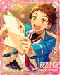(Letter of Passion) Mitsuru Tenma