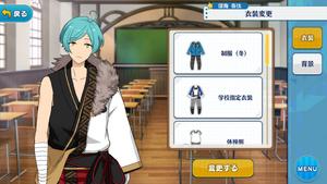 Kanata Shinkai AKATSUKI Uniform Outfit