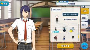 Souma Kanzaki Student Uniform (Summer Last Year's Appearance) Outfit