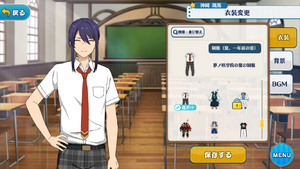 Souma Kanzaki Student Uniform (Summer Last Year's Appearance) Outfit