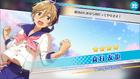 (Spring Forth) Tomoya Mashiro Scout CG