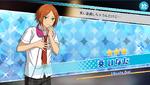 (Wrong Impression) Hinata Aoi Scout CG