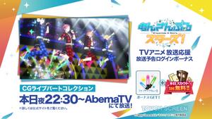 Anime Xth Episode Airing Login Bonus 2