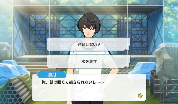 Black and White Duel Ritsu Normal Event-1