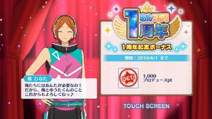 Hinata Aoi 1st Anniversary