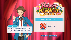 Mitsuru Tenma Happy New Voice Login
