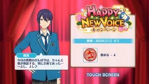 Souma Kanzaki Happy New Voice Login