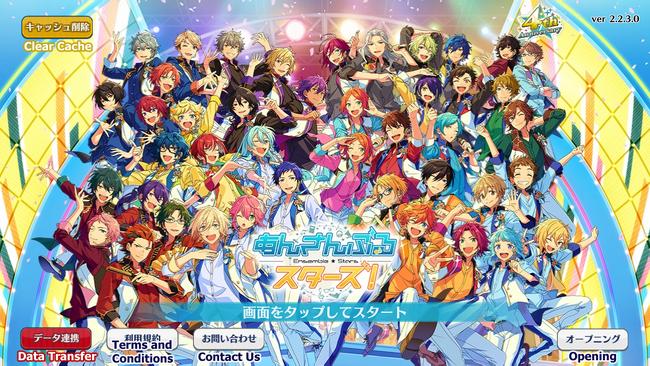 Resultado de imagen de ensemble stars game