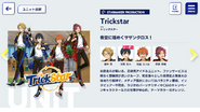 Trickstar In-Game Unit Profile 2020