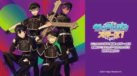 あんさんぶるスターズ!ユニットソングCD第3弾 vol