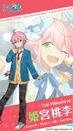 2nd Anniversary Tori Himemiya 640x1136