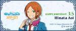 Hinata Aoi Birthday 2017 Gamegift Banner