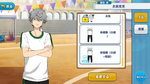 Izumi Sena PE Uniform (White Team Glasses)
