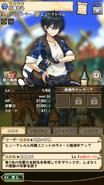 Last Period Hokuto Hidaka Unit