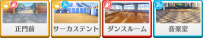 Lift the Curtains! Yumenosaki Circus Eichi Tenshouin locations