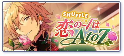 SHUFFLE × √ of Love is AtoZ Banner