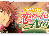 SHUFFLE × √ of Love is AtoZ/Music