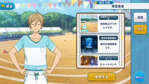Tomoya Mashiro Late Summer Outfit