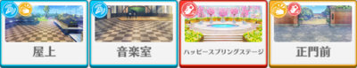 Yell✳︎Sprawling Happy Spring Mitsuru Tenma locations