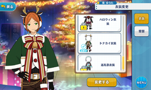 Yuta Aoi Reindeer Outfit