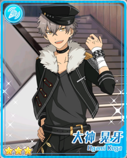 (Ambition) Koga Oogami Bloomed