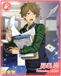 (First Time Worker) Midori Takamine