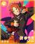 (Mischievous Bat) Yuta Aoi