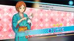 (Sunny Weather Prayer) Yuta Aoi Scout CG