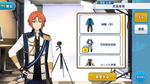 Leo Tsukinaga Knights Uniform